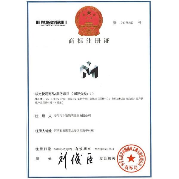 安阳商标注册申请