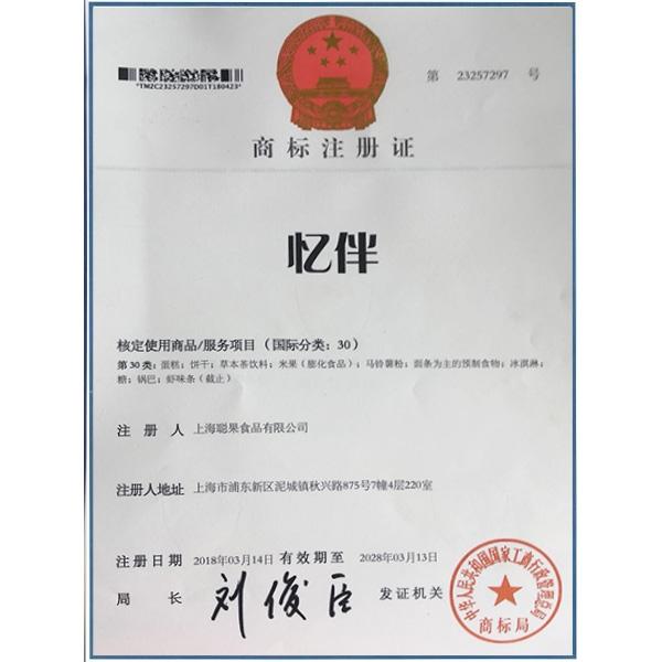 安阳代理注册商标服务